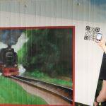 Schöner ankommen in Wernigerode: Graffiti-Kunst und digitale Touristeninformation am Zukunftsbahnhof